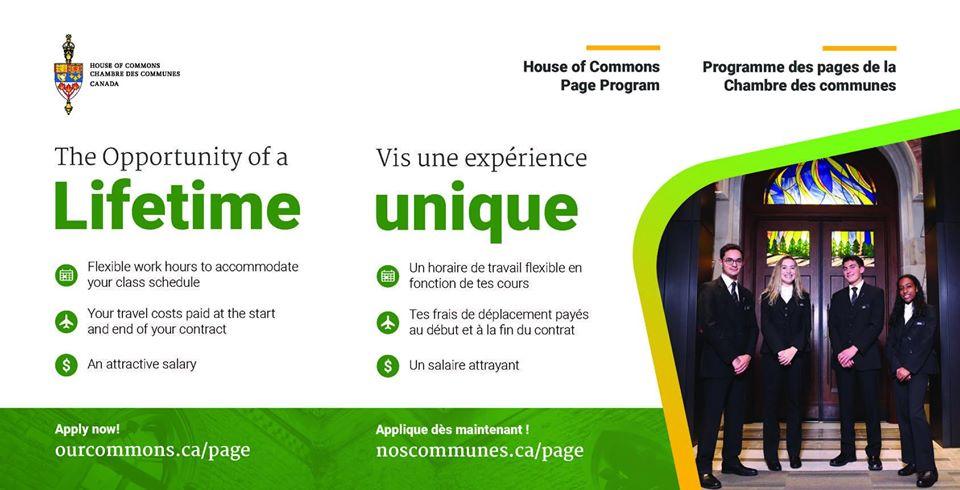 Page_Program